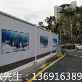 深圳PVC施工围挡实力生产厂家  光明PVC围栏批发供应