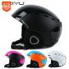 沸鱼新款滑雪头盔成人男女款雪盔安全帽子登山户外极限运动装备