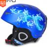 沸鱼新款儿童滑雪头盔男孩女单板滑雪板运动户外装备护头安全帽