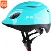 沸鱼新款轮滑头盔儿童自行车安全帽可调节滑板平衡车头盔男女童