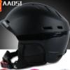 新款户外滑雪头盔成人冬季登雪山防寒保暖帽子防风骑行头盔男女款