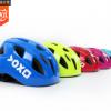 沸鱼儿童轮滑头盔自行车骑行安全帽滑板溜冰鞋护具保护头盔男女
