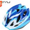 沸鱼儿童头盔护具轮滑自行车骑行滑冰旱冰鞋溜冰安全帽防护