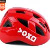 沸鱼儿童轮滑头盔一体成型自行车安全帽子滑板扭扭车平衡车男孩