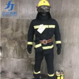 消防站消防服 消防灭火防护服 消防战斗服 五件套消防服装