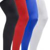 厂家直销薄款专业足篮球防滑护腿防紫外线护小腿体育用品运动护具