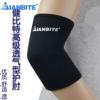 专业篮球短款透气男女士通用运动护肘护臂保健护具 一件代发  举报 本产品支持七天无理由退货