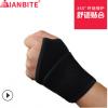 健比特可调节运动缠绕式护手腕网球篮球羽毛球健身护具跨境专供