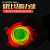 健比特腕力球 超级陀螺握力器 带灯带计数器发光金属健身球