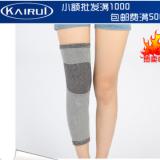 厂家直销 电动车护膝套保暖护膝 户外骑行竹炭护膝 品质优良