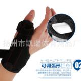 腱鞘护腕 运动护手腕 护拇指托护具 排球篮球护腕护具批发
