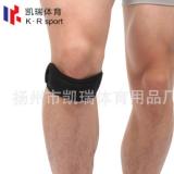 厂家直销透气运动护膝加压篮球登山护髌骨带耐磨减震髌骨护具