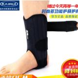 现货运动护裸护脚踝 厂家直销运动护具篮球足球男式加压护裸批发