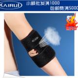 厂家生产潜水料运动护肘 复合防撞缠绕护肘 价格便宜