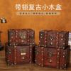 欧式复古盒子 木质方形首饰盒 木制复古箱子道具 收纳储物工艺品