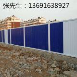 深圳PVC施工围挡实力生产厂家