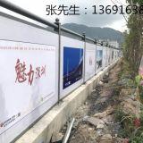 深圳钢围挡 建筑工地隔离围挡