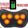 六头充电款充电按摩蓄电多功能颈椎按摩器背部腰部按摩器
