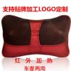 车载家用靠枕 按摩枕颈椎按摩器 颈部 腰部多功能全身按摩垫靠垫