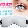 新款眼部按摩器眼保仪护眼仪眼睛按摩 贴牌定制眼部按摩仪代发
