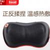 荣泰RT2230颈椎腰背臀腿局部按摩器加热揉捏家用车载多功能按摩枕