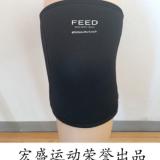 厂家供应5mm-7mm运动印花防滑护膝足球登山运动潜水料护膝批发
