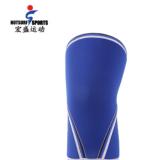 厂家直销潜水料护膝护肘 Neoprene举重护具护膝骑行登山用品定制