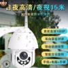 卓为 无线摄像头防水wifi智能监控器家用手机室外球机厂家批发
