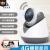 卓为无线摄像机 ip camera 3g4g网络安防无线智能远程监控摄像头