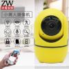 卓为小黄人无线摄像机200万高清摄像头远程监控家用批发ycc365