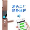 万事威半自动指纹锁密码锁家用防盗智能锁感应卡电子门锁阻尼滑盖
