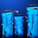 奥尼捷饮水袋骑行2L运动跑步水囊1.5L户外登山背包折叠3L水袋SD16