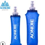 奥尼捷TPU运动软水壶可塑性软水袋可折叠越野跑步水袋250/500ML