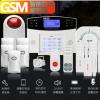 无线GSM防盗报警器 家庭无线防盗报警器 红外线防盗报警器 无线