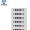DR声磁防盗贴AM软标签超市防盗软标签条码磁贴 厂家直销
