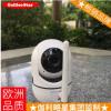 防盗监控系统安装 平安校园视频监控系统 视频音频监控 唐