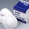 头戴式杯形一次性杯型防尘口罩无纺布立体猪嘴防粉尘有现货物美价