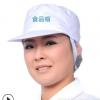 批发 食品帽 网帽白色 车间防尘透气工帽 帽子定制 鸭舌帽 厂家