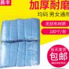 厂家供应性价比高优质一次性pe袖套 高效防尘防水防油污袖套