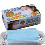 厂家直销 一次性口罩 三层无纺布 带过滤纸美容防雾霾PM2.5批发