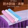 一次性床单美容院按摩无纺布加厚床单卷垫孕妇床罩医院使用80*180