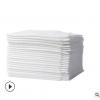 厂家直销一次性美发毛巾一次性无纺布珍珠纹美发毛巾水刺无纺布巾