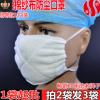 双胜防尘口罩纯棉纱布口罩防工业粉灰尘16层48层加厚透气劳保用品