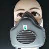 保为康3700防尘口罩 超细纤维棉布口罩 透气防尘口罩劳保口罩