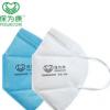 正品保为康9600白色耳带式防尘口罩防雾霾口罩一次性口罩劳保口罩