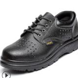 包邮供应透气孔劳保鞋 防砸防刺 安全鞋 防滑 耐油耐酸碱 工作鞋