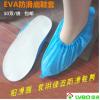 一次性EVA底防滑鞋套法医刑侦塑料有底无痕脚套靶场球场专用包邮