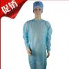 一次性无纺布手术衣隔离服手术衣防护服防尘衣防水防污10件/袋
