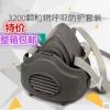 联方 3200 防尘面具N95口罩3200口罩打磨装修煤矿开采透气防尘面
