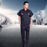 定做高档铁路服务员制服 列车工作工装 男女铁路服务员工作服
